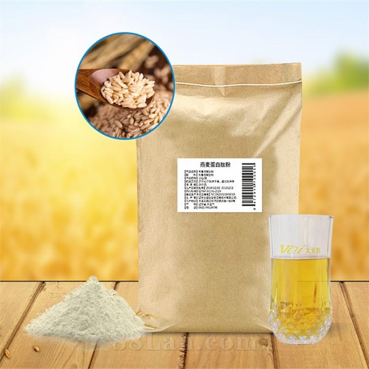 燕麦肽_燕麦肽_燕麦低聚肽_燕麦小分子活性肽_燕麦蛋白_原粉供应