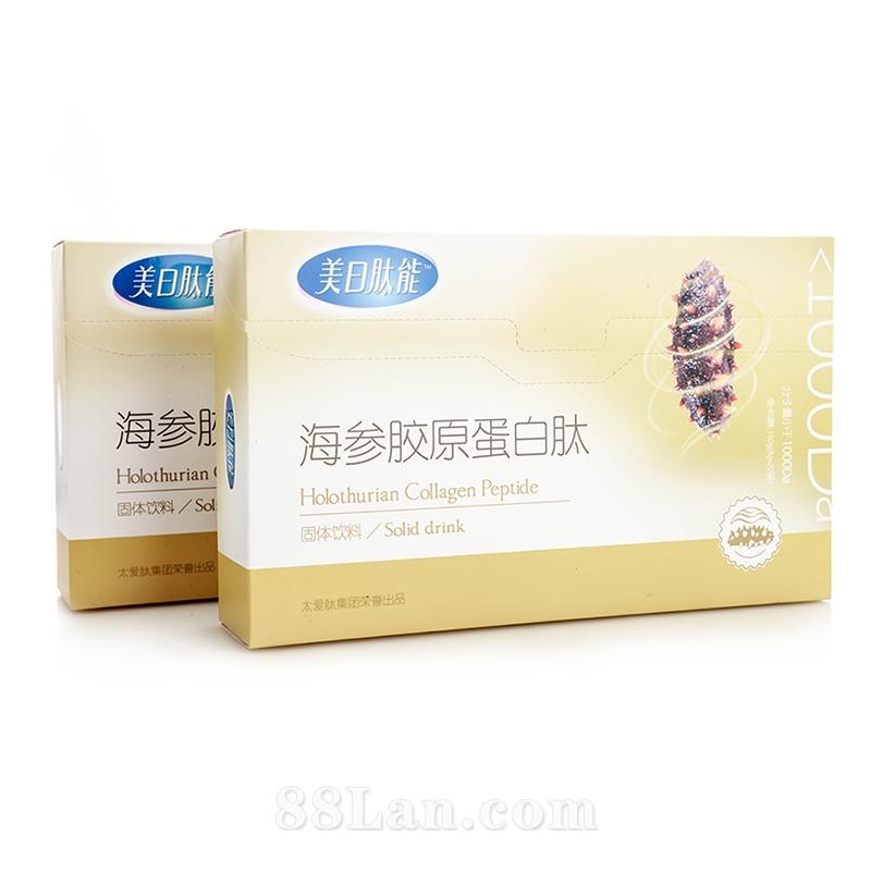 海参胶原蛋白肽固体饮料