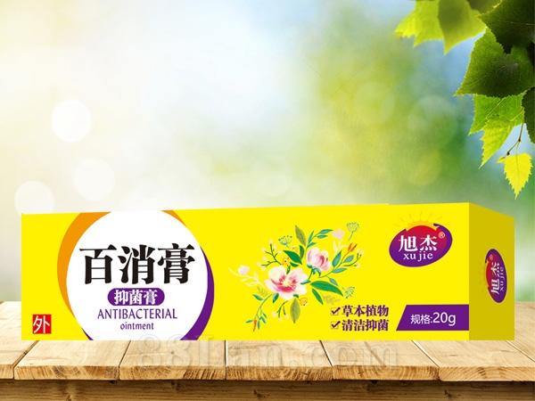 百消膏-抑菌膏