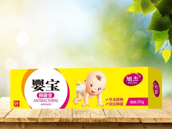婴宝-抑菌膏