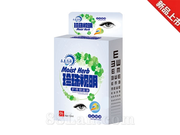 珍珠视明-护理抑菌液