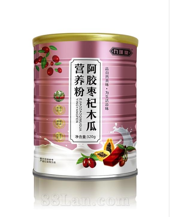 阿胶枣杞木瓜营养粉