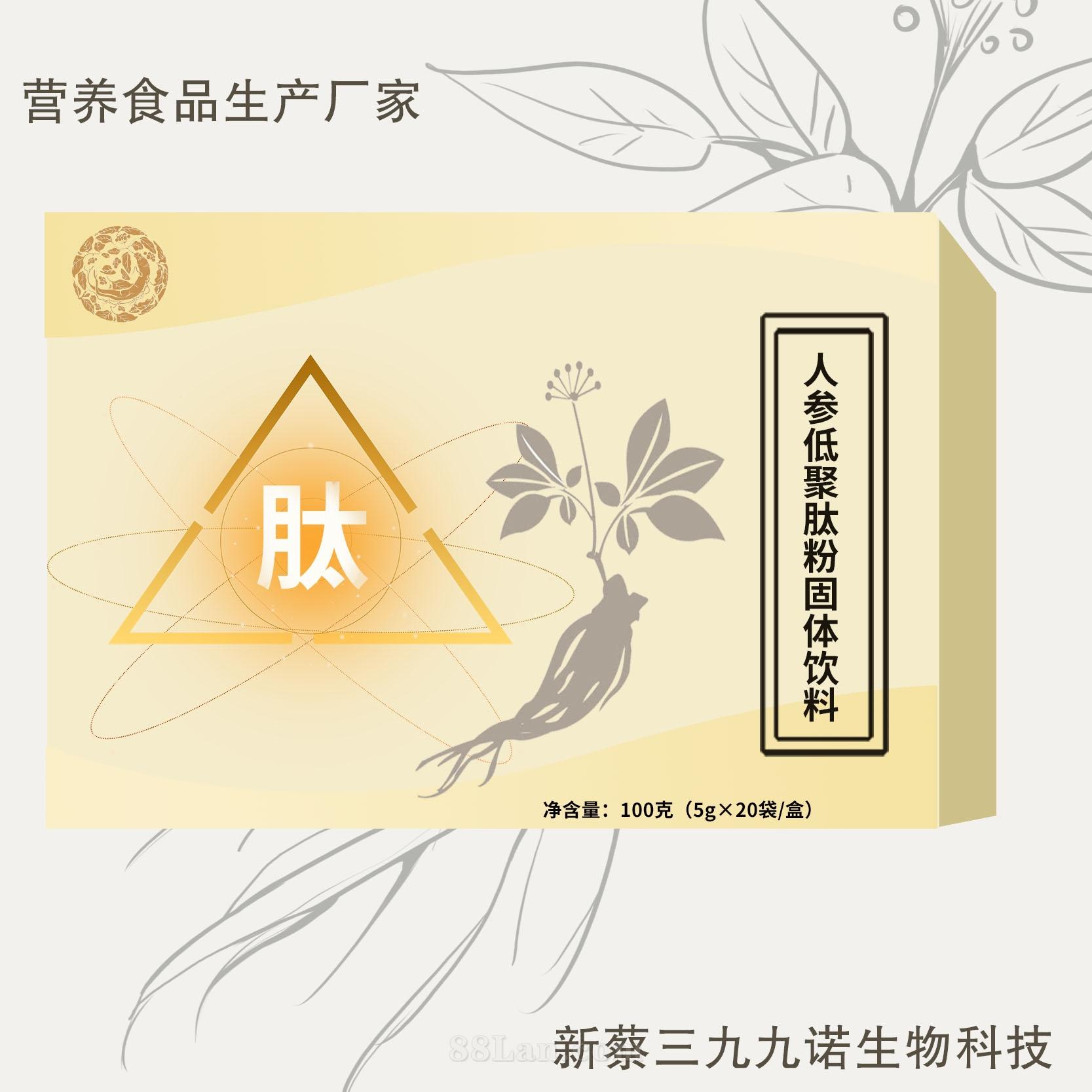 人参低聚肽粉固体饮料 人参玛卡鹿鞭黄精牡蛎肽 贴牌定制生产