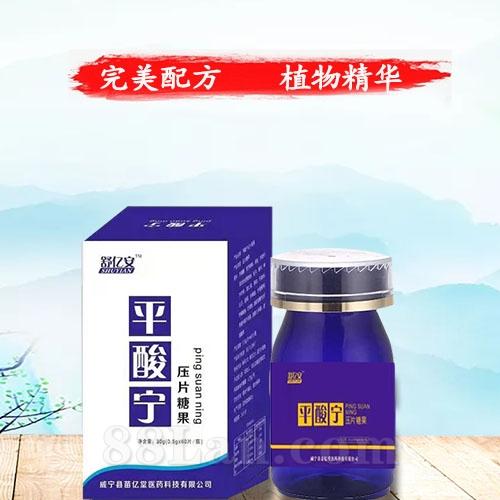 痛风产品平衡尿酸oem代工贴牌舒亿安平酸宁