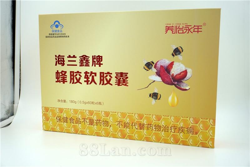 蜂膠軟膠囊(高含量)