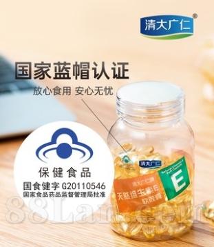 天然维生素E软胶囊 60粒