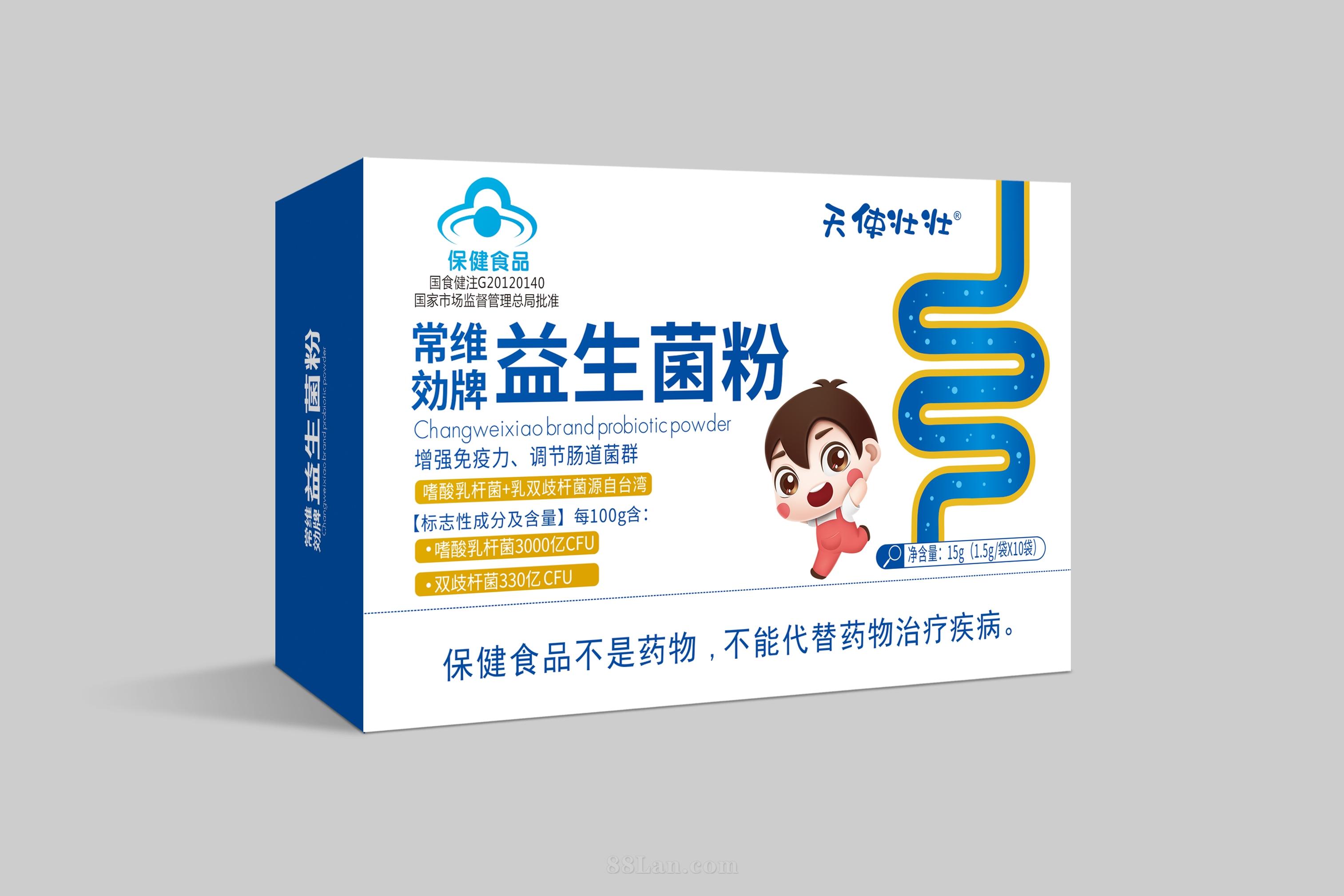 儿童益生菌——常维効牌益生菌粉